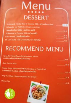 Cafe del Sunshine Lonely Beach Dessert
