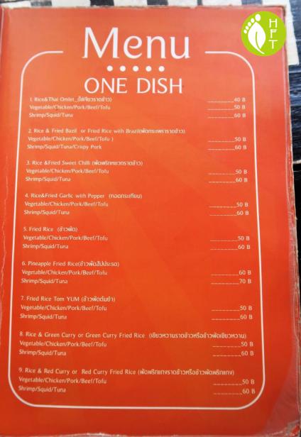 Cafe del Sunshine Lonely Beach Menu One Dish