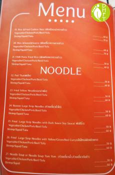 Cafe del Sunshine Lonely Beach Noodle